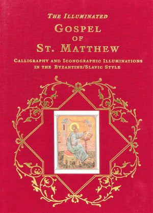 The Illuminated Gospel of St. Matthew - Holy Cross Monastery