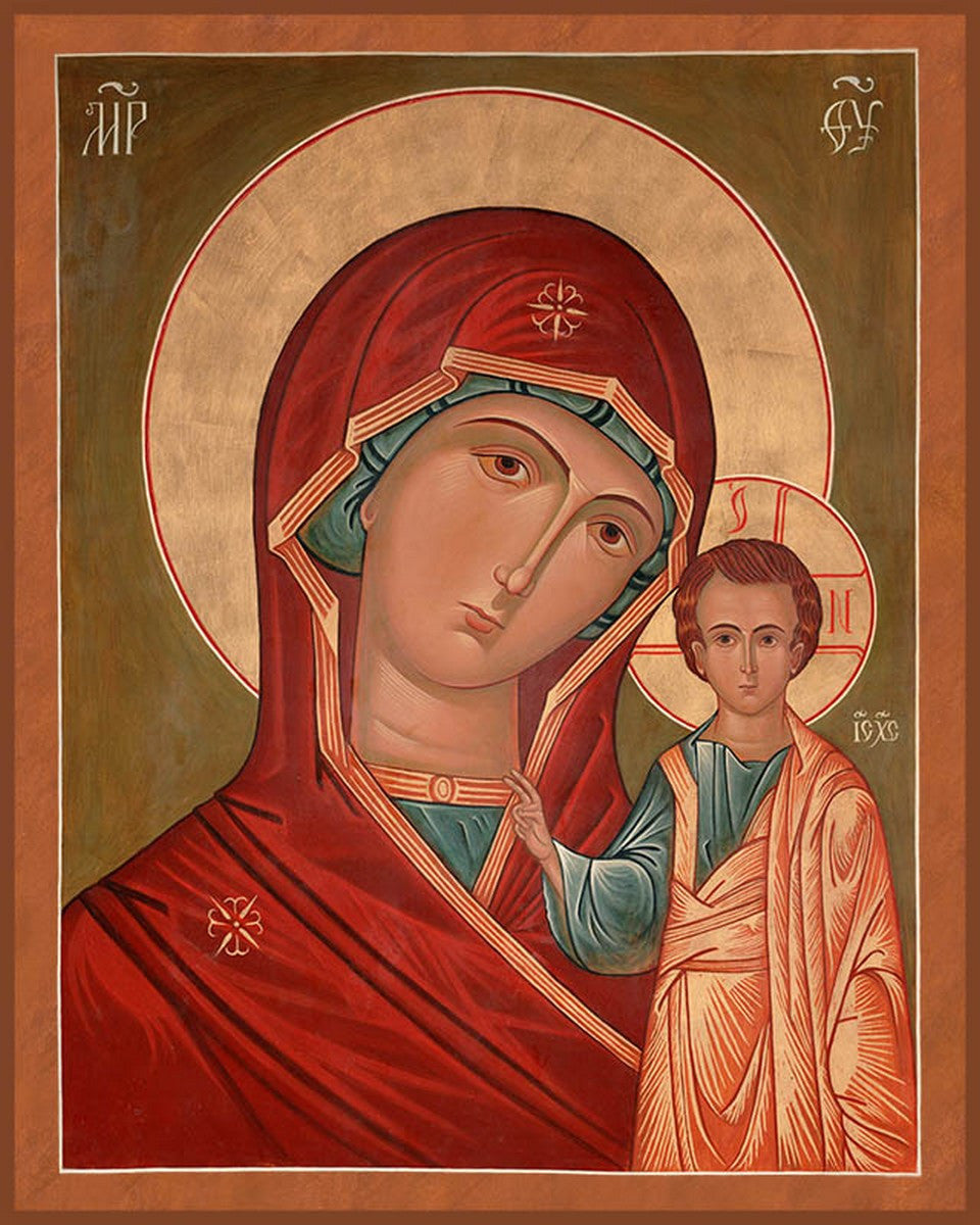 Mother of God of Kazan (Hermitage)