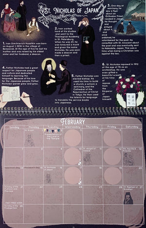 2021 Orthodox Children's Calendar - Modern Saints [Old Calendar Edition]