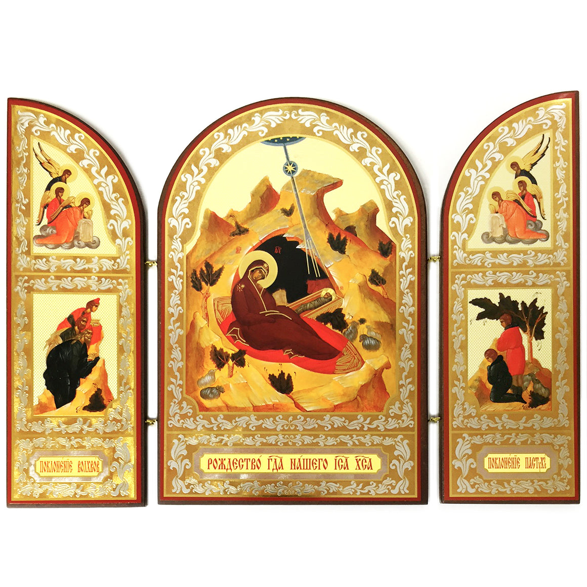 Nativity Triptych (Gold)