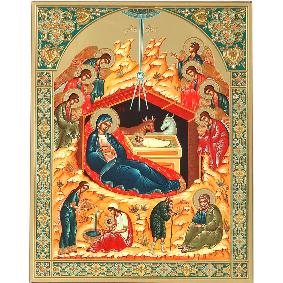 The Nativity of Christ - Gold Embossed