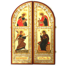 Nativity Triptych (Gold) - Holy Cross Monastery