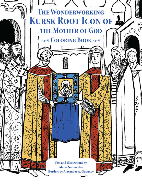 Coloring Book - The Wonderworking Kursk Root Icon of the Mother of God