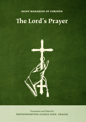 The Lord's Prayer - Holy Cross Monastery