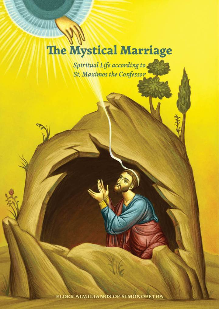 Mystical Marriage - Spiritual Life According to St. Maximos the Confessor