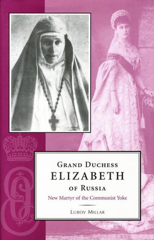 Grand Duchess Elizabeth of Russia - New Martyr of the Communist Yoke - Holy Cross Monastery
