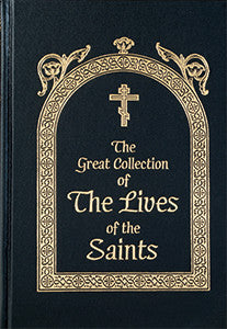 Great Collection of the Lives of the Saints
