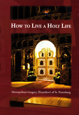 How to Live a Holy Life - Holy Cross Monastery