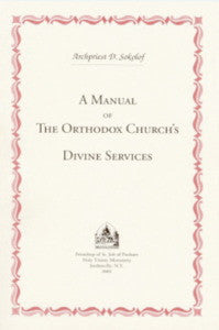 Manual of Divine Services - Holy Cross Monastery