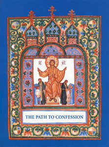 Path to Confession