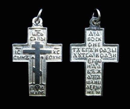 Soldier Cross