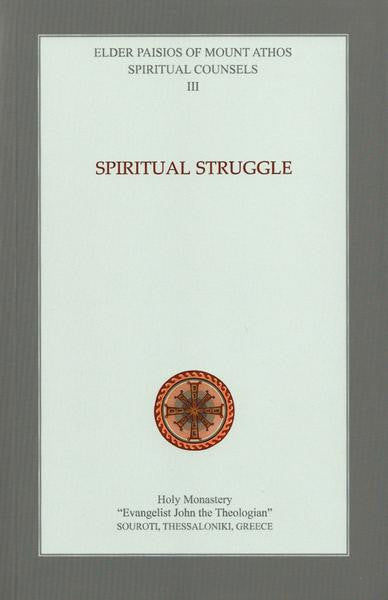 Spiritual Counsels of Elder Paisios (Softcover) - Five Volume Set