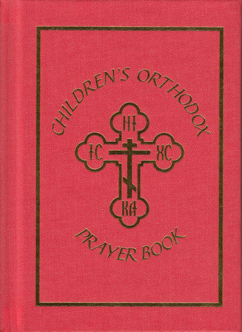 Children's Orthodox Prayer Book