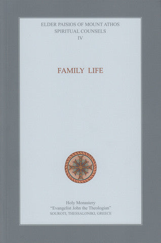 Vol. 4 - Family Life (Elder Paisios)