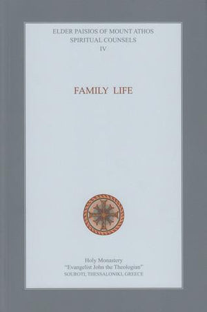 Spiritual Counsels of Elder Paisios (Softcover) - Five Volume Set - Holy Cross Monastery