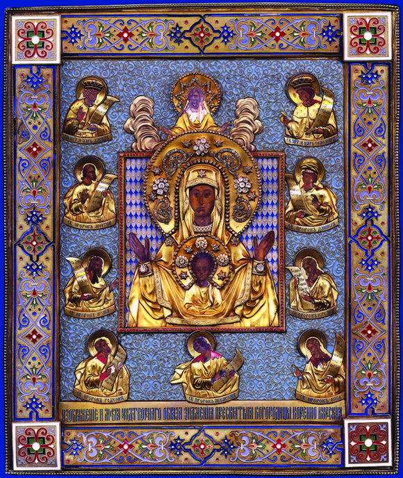 Kursk Root Icon of the Theotokos