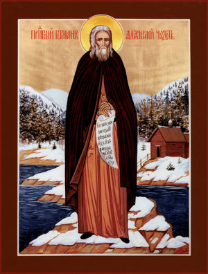 St. Herman of Alaska - Holy Cross Monastery