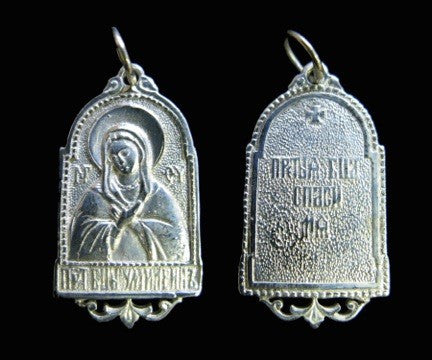 Tenderness Icon Medallion - Holy Cross Monastery