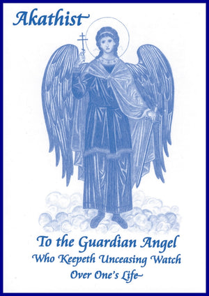 Akathist to the Guardian Angel Who Keepeth Unceasing Watch Over One's Life - Holy Cross Monastery