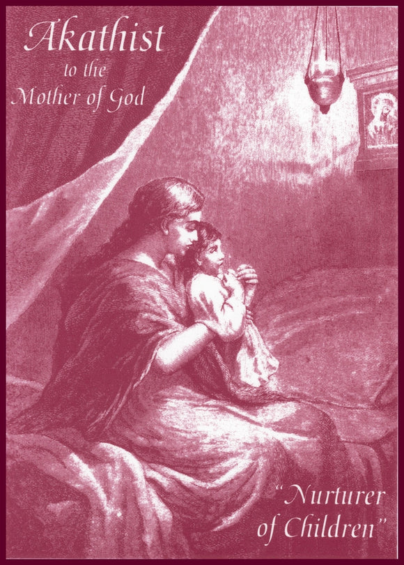 "Akathist to the Mother of God ""Nurturer of Children"""