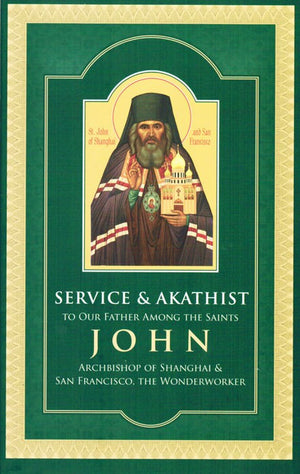 Service & Akathist to St. John of Shanghai & San Francisco - Holy Cross Monastery