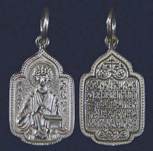 St. Panteleimon Sterling Silver Medallion