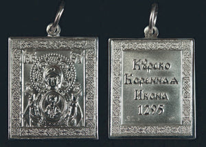Kursk Sterling Silver Medallion - Holy Cross Monastery