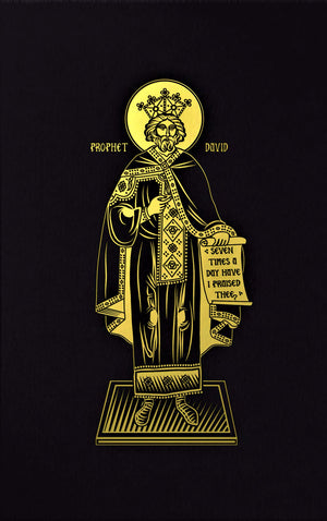 The Psalter (CTOS) - Holy Cross Monastery