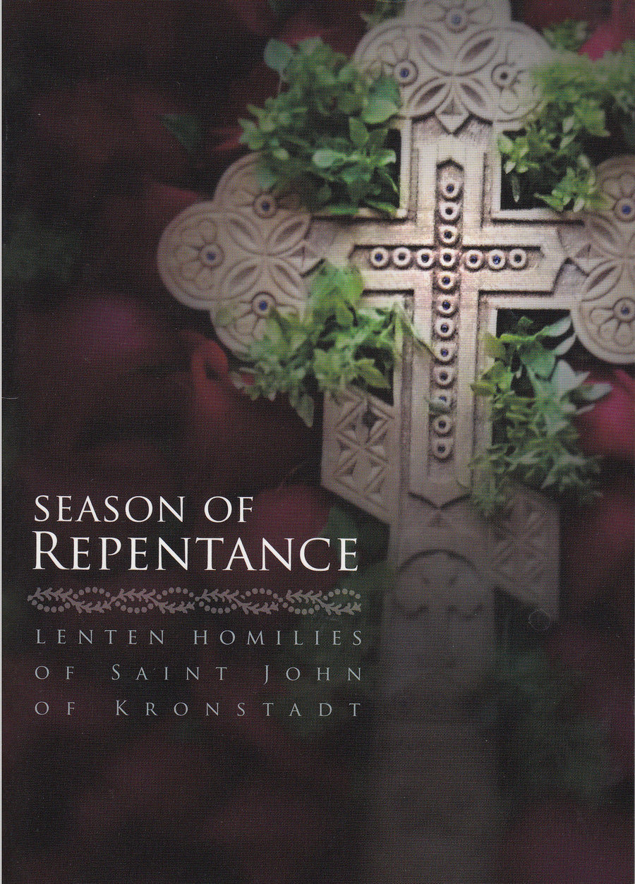 Season of Repentance - Holy Cross Monastery