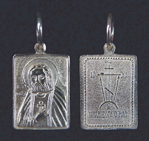 St. Seraphim Sterling Silver Medallion - Holy Cross Monastery