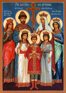 The Holy Royal Martyrs of Russia