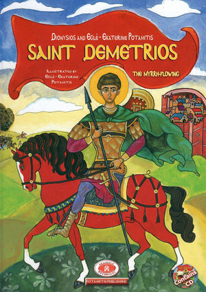Saint Demetrios the Myrrh-Flowing