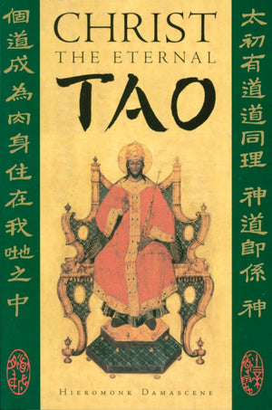 Christ the Eternal Tao - Holy Cross Monastery