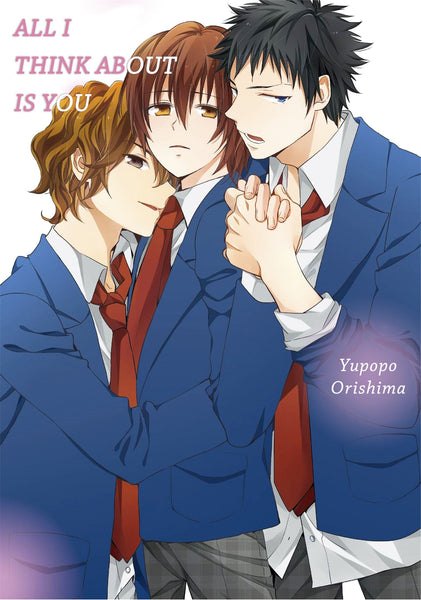 All I Think About Is You - June Manga