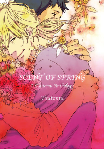 Scent of Spring - June Manga
