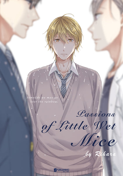 Passions of Little Wet Mice - June Manga