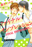 Final Impression - June Manga
