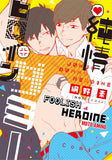 Foolish Heroine - June Manga