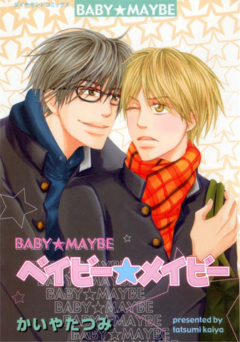 Baby Maybe - June Manga