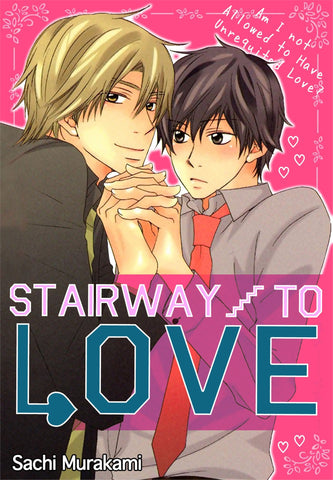 Stairway to Love - June Manga