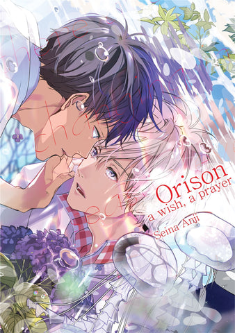 Orison - A Wish, A Prayer - June Manga