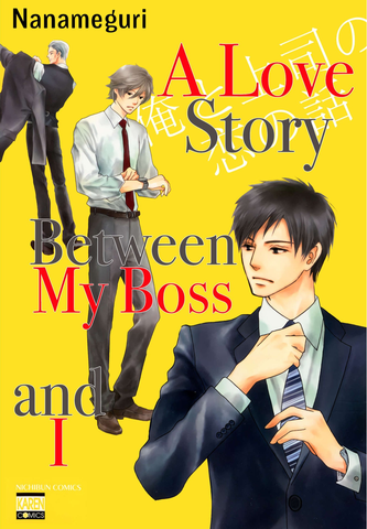 A Love Story between my Boss and I - June Manga