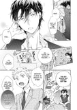 The Job of A Temporary Teacher - June Manga