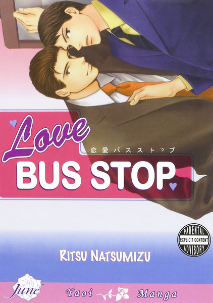 Love Bus Stop - June Manga