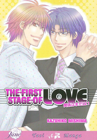 The First Stage of Love - June Manga