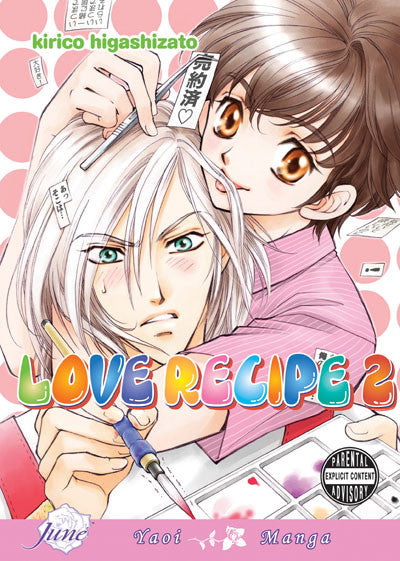 Love Recipe Vol. 2 - June Manga