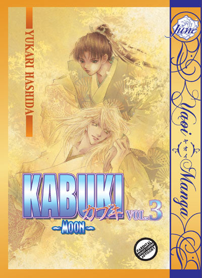 Kabuki Vol. 3: Moon - June Manga