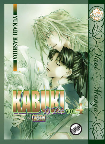 Kabuki Vol. 4: Green - June Manga