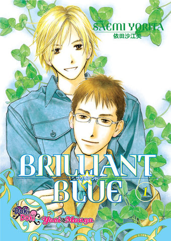 Brilliant Blue Vol. 1 - June Manga