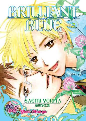 Brilliant Blue Vol. 2 - June Manga
